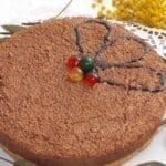 Шоколадов десерт от кускус