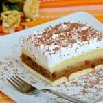 Летен десерт с пъпеш