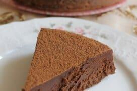 Впечатляващо шоколадово изкушение без брашно! Деликатният му наситен вкус ще ви плени !