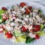 Интересна и лека салата