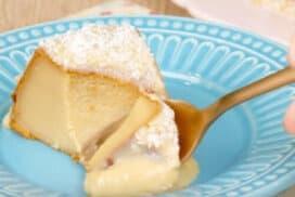 Блаженство в чиния! Изумително апетитен, нежен и оригинален десерт! Опитайте!