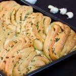 Може ли някой да устои на този домашен, ароматен и пухкав усукан хляб?