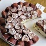 Хитът на сезона! Забравите за останалите десерти! Божествено вкусно предложение!