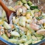 Апетитна салата с лек морски привкус! Насладете се на изтънчения ѝ вкус!