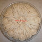 """Домашна пита """"Цвете""""- истинско произведение на пекарското изкуство!"""
